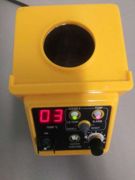 HUDSON RCI Cat. No. 380-80R Humidifier / Heater #581
